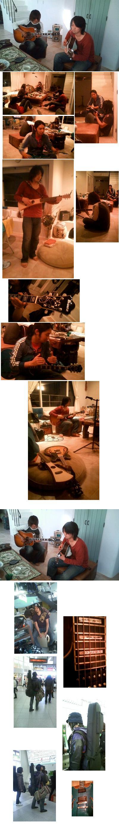 2008 11 wai wai.JPG