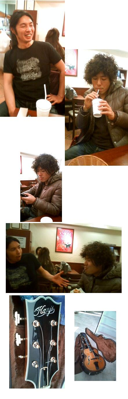 2008 12 25 mura tsu chi& kanji  kanji guitar.JPG