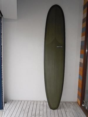 300529 (1).JPG