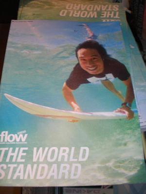 flow1126.JPG